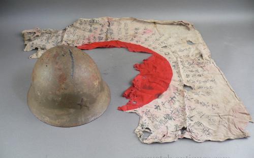 WWII IJA 90 shrapnel damaged Japanese helmet & Hinomaru signed flag remnant