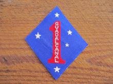WWII USMC Australian made twill 1st marine division Guadalcanal patch Aussie made unsewn near mint