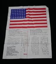 Late WWII 48 star flag rayon pilot blood chit MIS-X type 4